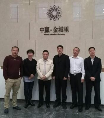锦峰物业公司领导到杭州视察指导工作